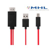 Cable MHL Micro USB a HDMI 2m Samsung Galaxy SIII/S4/Note 2/Note 3